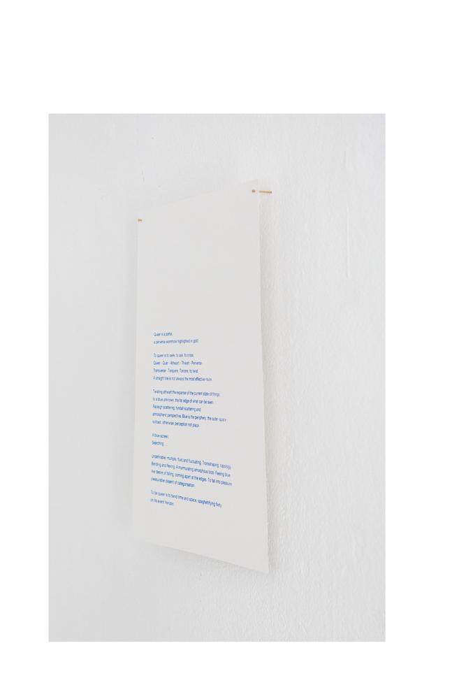 A Next Beyond (Screenprinted text, golden nails, 29.7x21cm), 2018